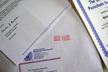 Airmail_01.jpg