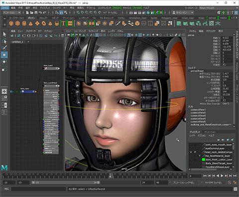 Autodesk-Maya2017_2016-7-28.jpg