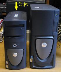 Dell_02.jpg
