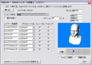 DoGA_001s.jpg