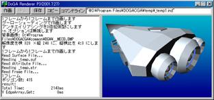 DoGA_005.jpg