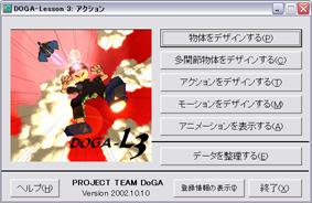 DoGA_009.jpg