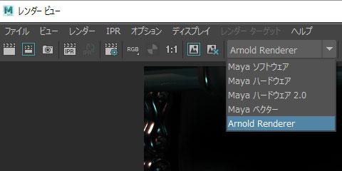 Maya2017_renderview_2016-7-28.jpg