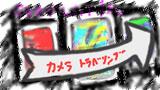 NewImage7b.jpg