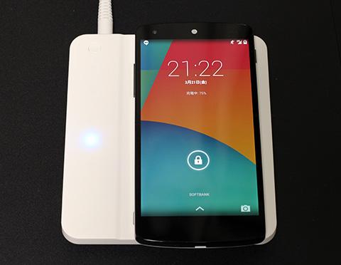 Nexus5_03s.jpg
