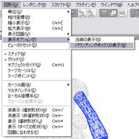 Shade005.jpg