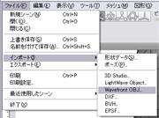 Shade007.jpg