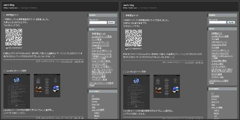 blog_IE_001.jpg