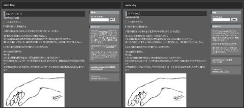 blog_IE_002.jpg
