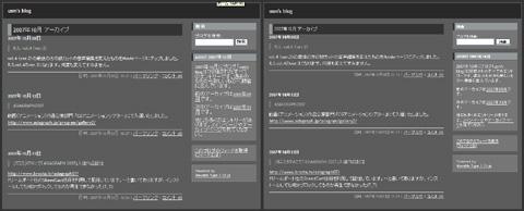 blog_IE_003.jpg