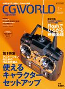 cgw103_1.jpg