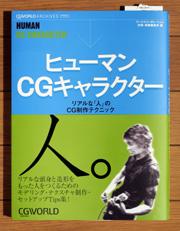 cgwhcg01.jpg