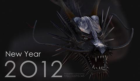 dragon_2012.jpg