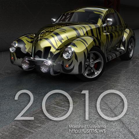 neoClassicCar_2010.jpg