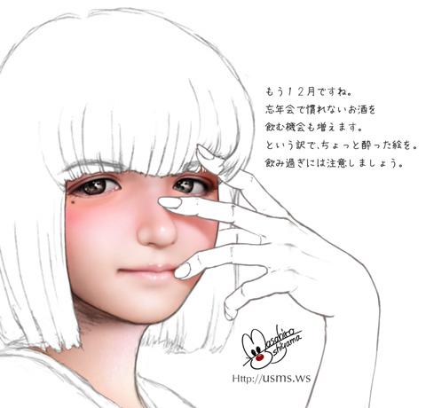 osakehahikaete_01.jpg