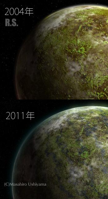 planet_12.jpg