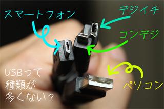 plug01.jpg