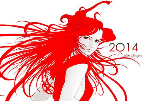 red_2014s.jpg