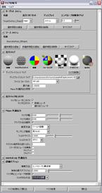 sampledDisplacement09.jpg