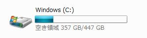 SanDiskSSD_ExtremePro480GB_b.jpg
