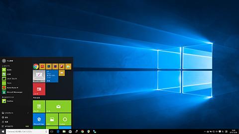 Windows10_ScreenShot_01.jpg